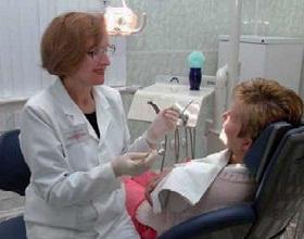 санатории в гурзуфе бронхиальная астма